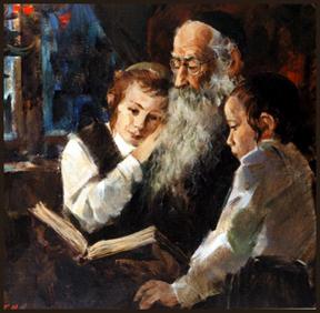 Ética Judaica